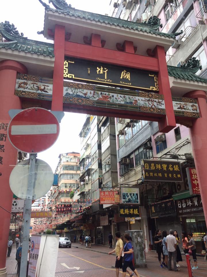 typical street scene, Hong Kong