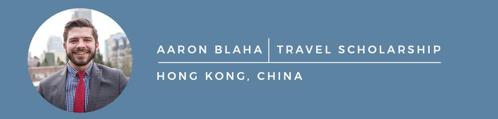 Aaron_Travel Scholarship.jpg