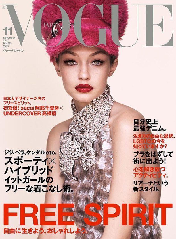 vogue japan x gigi - production, fashion, stills