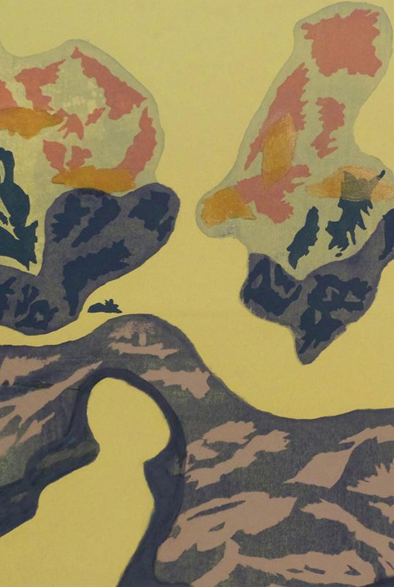 """Zen Beach: small, hand painted screen print, app. 18 x 12"""""""