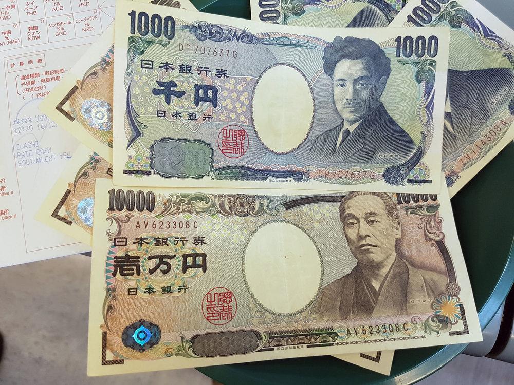 Yens. U$10 = 1000 yens