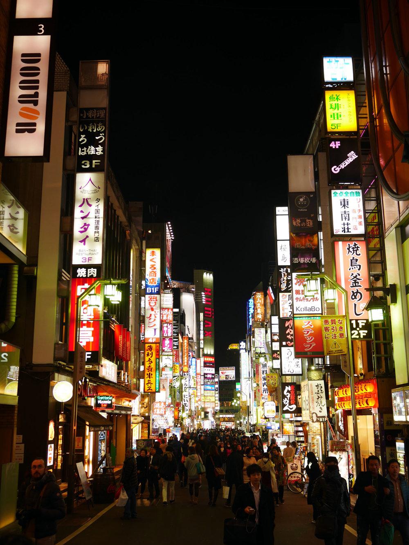 Fascinante Shinjuku pela noite...