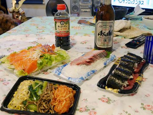 Sashimi + Salada + Breja = US15 (para dois!)