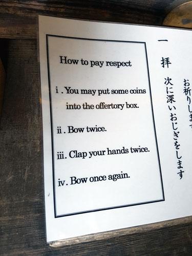 Se estiver difícil de entender, basta seguir as instruções!