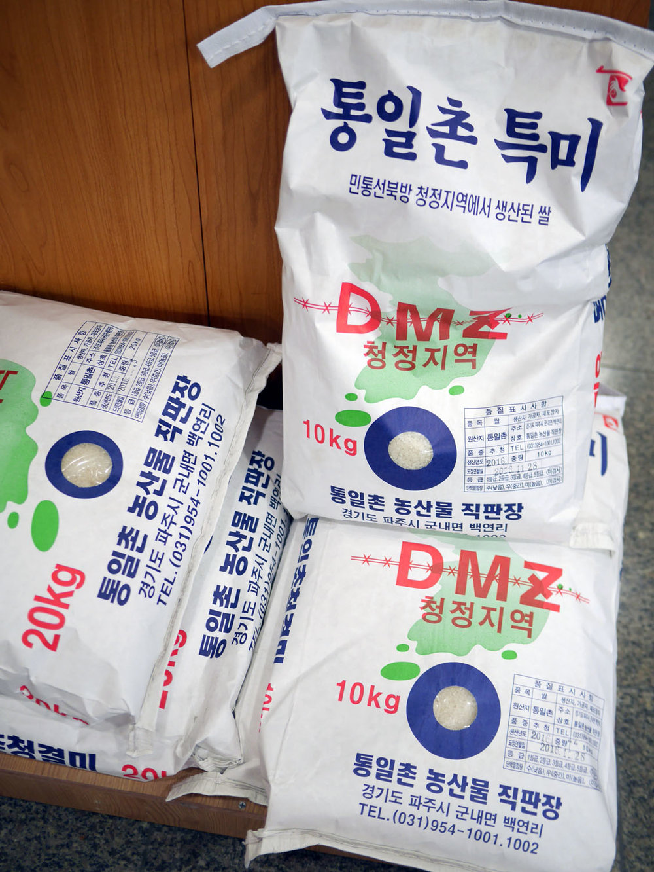 Sacos de arroz produzidos na DMZ