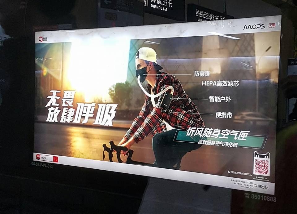boy-cicling.jpg