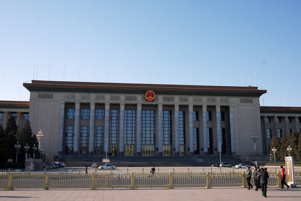 Grande Salão do Povo ( Great Hall of People )