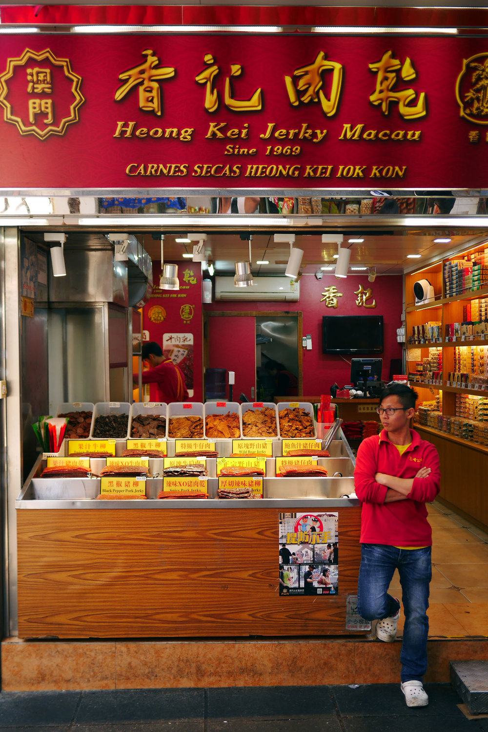 Uma das várias loja de Bakkwa