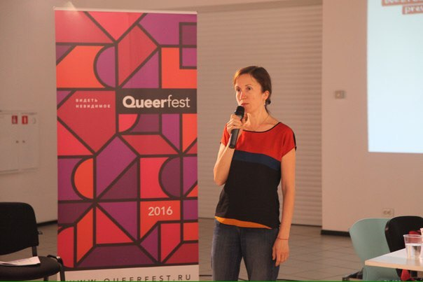 "Catherine Agafonova, psychologist of ARSI , at the event ""Intersex-invisible people"", which was held at the Queer Fest in St. Petersburg, September 21, 2016."