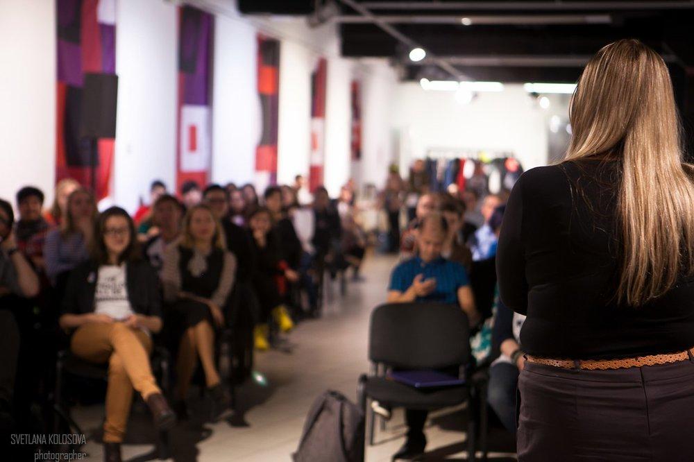 Ольга, интерсекс участница ARSI, поделилась своей историей и ответила на вопросы аудитории в рамках  Международного фестиваля «КвирФест»  18 сентября 2017 года, Санкт-Петербург, Россия.
