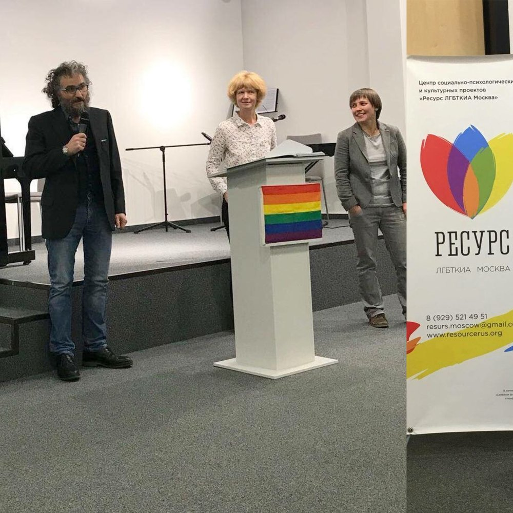 "Association Russian Speaking Intersex people (ARSI) together with Russian  LGBTQI organization ""Ресурс"" ,  and Italian Intersex organization  Intersexioni  with finical support from the  Astraea Foundation  invited Dr. Massimo Di Grazia, psychologist, sexologist, researcher, (Trieste, Italy) for presented his report "" Vulnerability and sexuality. Problems of Intersex People "" at The 4th Conference ""Openness and Solidarity. Risk and Opportunities"", 11-12 November in Moscow, Russia."