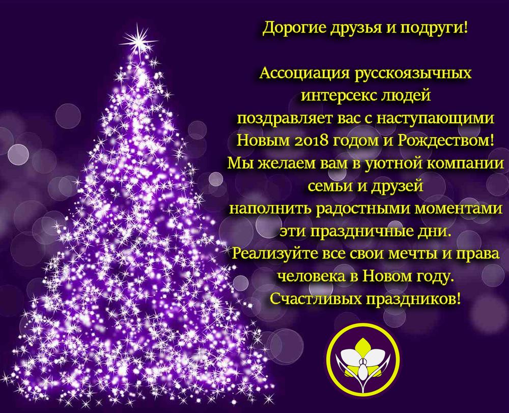 2018 rus.png