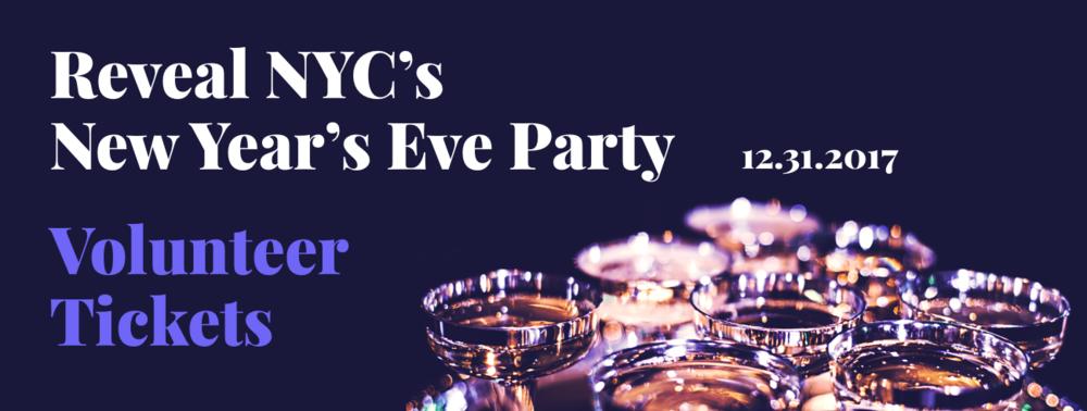 NYE-party-2017-volunteer-website.png