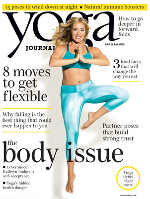"Subtle clues often provide the answers.    We like yoga as much as anyone else. We saw this picture on the latest cover and couldn't resist making a few comments on this pose.   Yoga has many benefits. Our understanding is that in addition to the cognitive and spiritual effects of yoga, is that it helps to build your core.    At first look you may say that this woman has a few issues:    she has a right pelvic shift and a left body lean   She has slight head rotation to the right and a slight left head tilt   you may have noticed that she appears to have more tone in the musculature on the right side of her face than on the left.   Just look at the nasolabial fold as well as the corner of her mouth any area of wrinkling underneath her left orbit.    You may have also noticed the subtle flexion and lack of external rotation of the right hip.     You may go on and think that she has a week right gluteus medius as well as an overactive quadratus lumborum on the left-hand side which may be causing the pelvic shift. The head tilt may be in compensation for the right side gluteus medius weakness and the subtle rotation may be an attempt to engage a tonic neck response. ( a tonic neck response is  ipsilateral extension of the upper and lower extremity to the side of head rotation with contralateral flexion of the same counterparts.     You may have also noticed  that the toes of the right foot are not dorsiflexed and that her hair appears to be flowing on the right side, and this is not the case at all, but rather she is either standing on a sloped surface or on the downward phase of a jump. According to the magazine it is the latter.  If you caught this at first then  congratulations:   you are sharper than most . If not remember to always look for subtle clues.    Like Sir Topham Hat says in Thomas the Train: ""  You didn't get the whole story. What really happened is what really matters.    So why the mild facial ptosis on the left side? She could have had an old Bells palsy, or other form of facial paresis. Note that mostly the lower portions of the (left) face are affected (ie, below the eye). We remember that the upper portions of the face receive bilateral innervation but lower portions of the face unilateral innervation, from the contra lateral facial motor nucleus; this is why it could be a mild upper motor neuron lesion (micro infact, lack of cortical afferent input) and not an lower motor neuron lesion (like Bells Palsy). Why is this germane? Or is it not?    Stand in front of a mirror. Jump up in the air trying to assume the same pose as this woman does and what do you see.  Make sure that you jump up from both legs and then bring one leg over and your hands in front of you in the ""praying position"". You may want to have a friend take a snapshot of you performing this. You will notice that you have contralateral head rotation,  a pelvic hike on the side opposite the leg that's extended and a head tilt to the side that is flexed.  You are attempting to stabilize your core as you're going up and coming down.   What we are witnessing is a normal neurological phenomena.  This gal merely seems to have some limited external rotation of her left hip. Now perform the same maneuver again but this time don't externally rotate your leg as far as this woman does and what do you see. You should've seen an increase in the aforementioned body postures.   Subtle clues are often the key. Keep your eyes and ears open.     The Gait Guys. Helping the subtle to become everyday for you, with each and every post."
