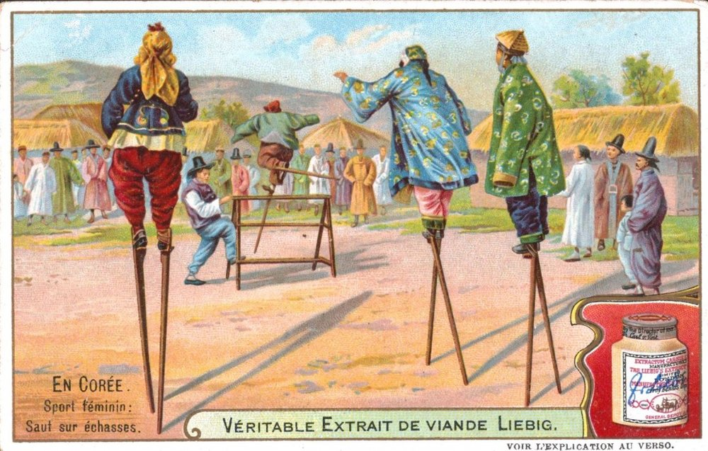 Sorry for the late post, folks…We both had pretty crazy days at our clinics… Yup, you saw it here 1st. We couldn't believe it either. Look what we found in the Harvard archives. Sport féminin : saut sur échasses. Korean women on stilts jumping hurdles in a chase, for fun. Advert for Liebig's Extract of Meat Company. 1904. Via Harvard U. What does meat extract have to do with women on stilts, jumping hurdles? We could use some help on this one. Anyone have any suggestions? The Gait Guys. Not on stilts, but teetering while jumping hurdles sometimes….