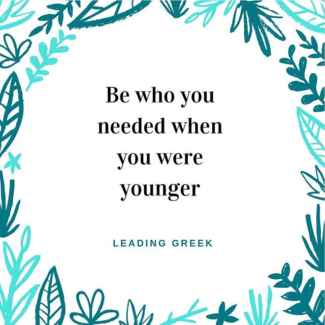 One of my favorite reminders is to be who you needed when you were younger ✨ . . This fall has been so busy, but new podcast episodes and social media updates will be back soon. We've got so many great interviews, I can't wait to share with you!