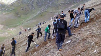 rasht-valley-on-hillside.jpg