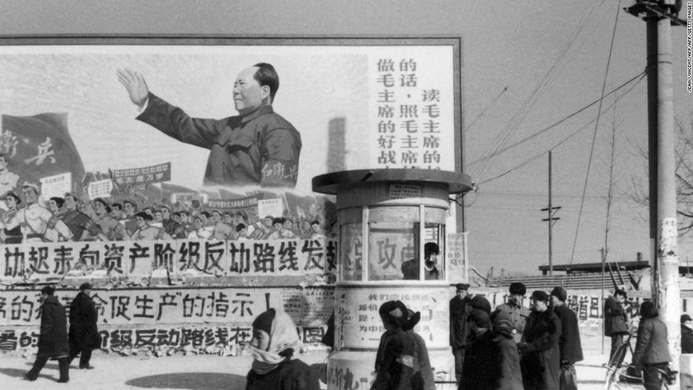 China's Cultural Revolution
