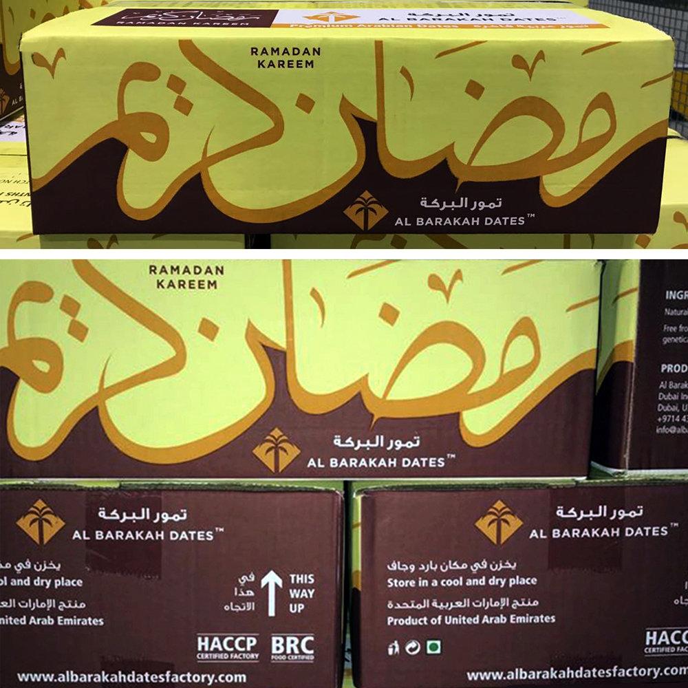 ABD_Ramadan Boxes.jpg
