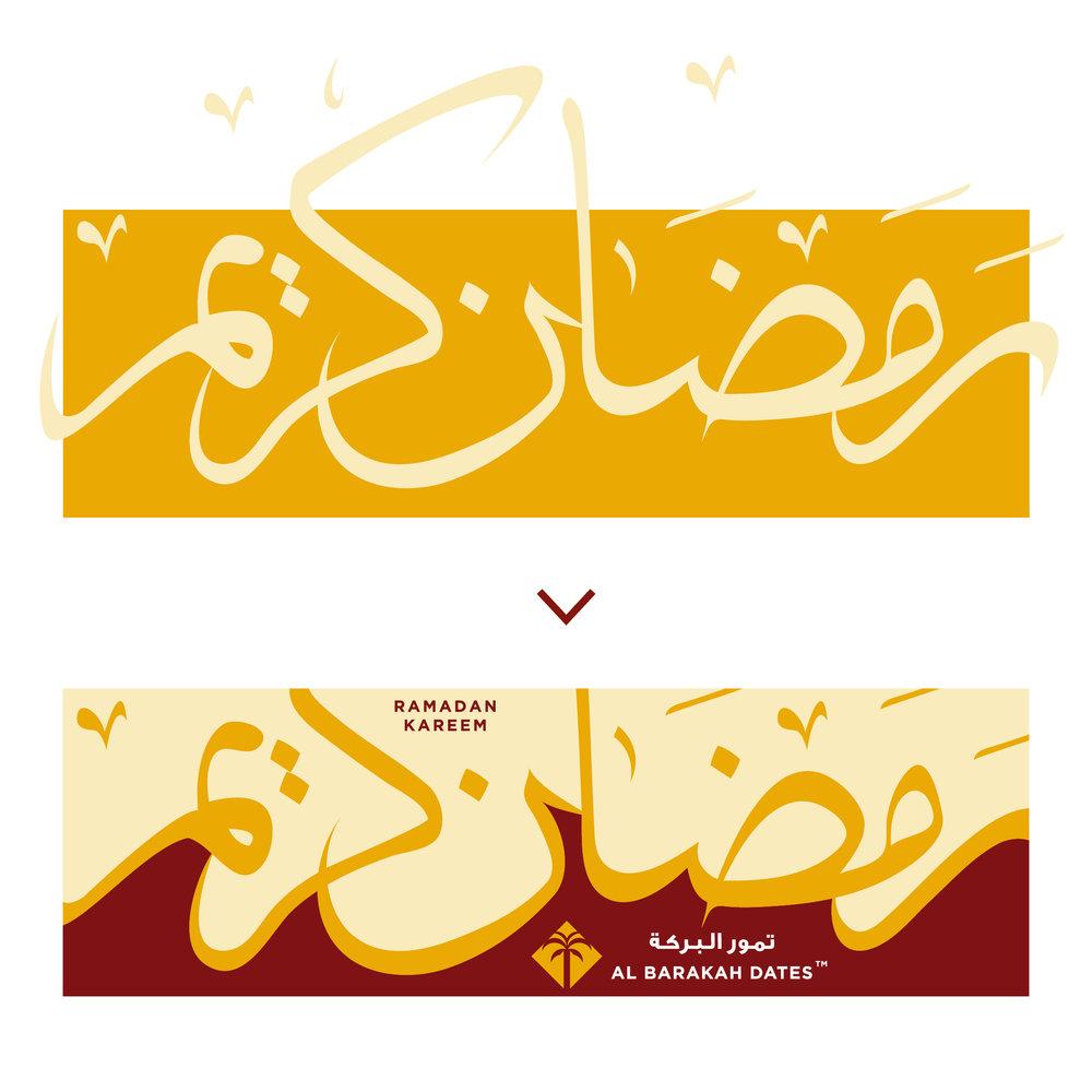 Ramadan Carton_IG-02.jpg