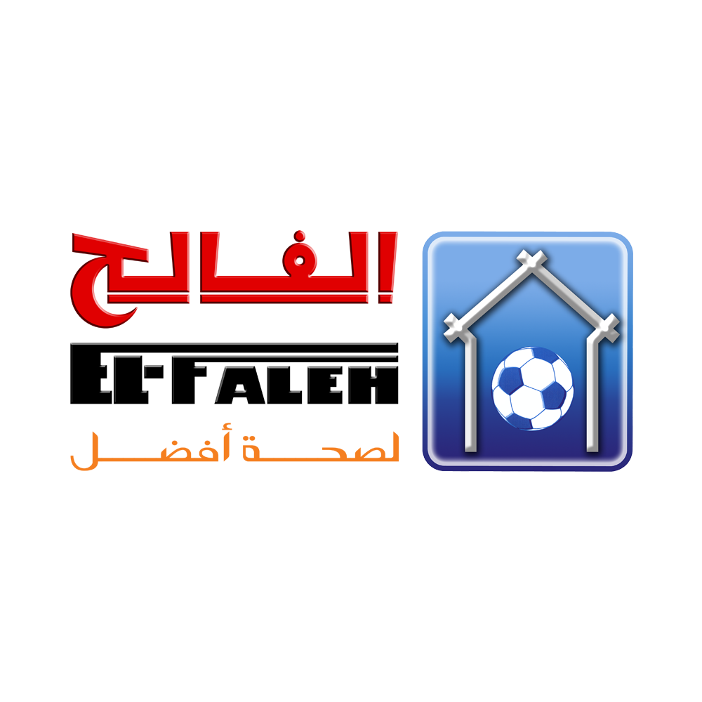 El-Faleh.png
