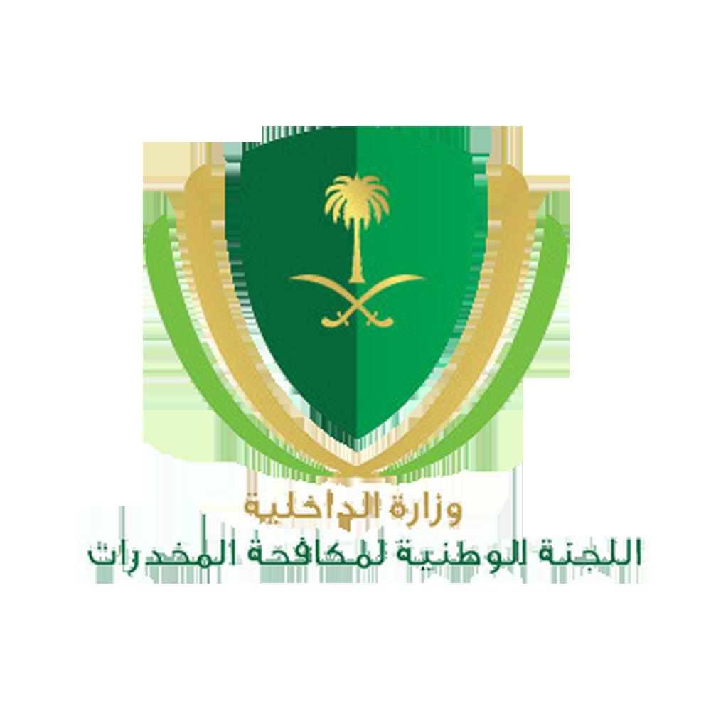 وزارة الداخلية.png