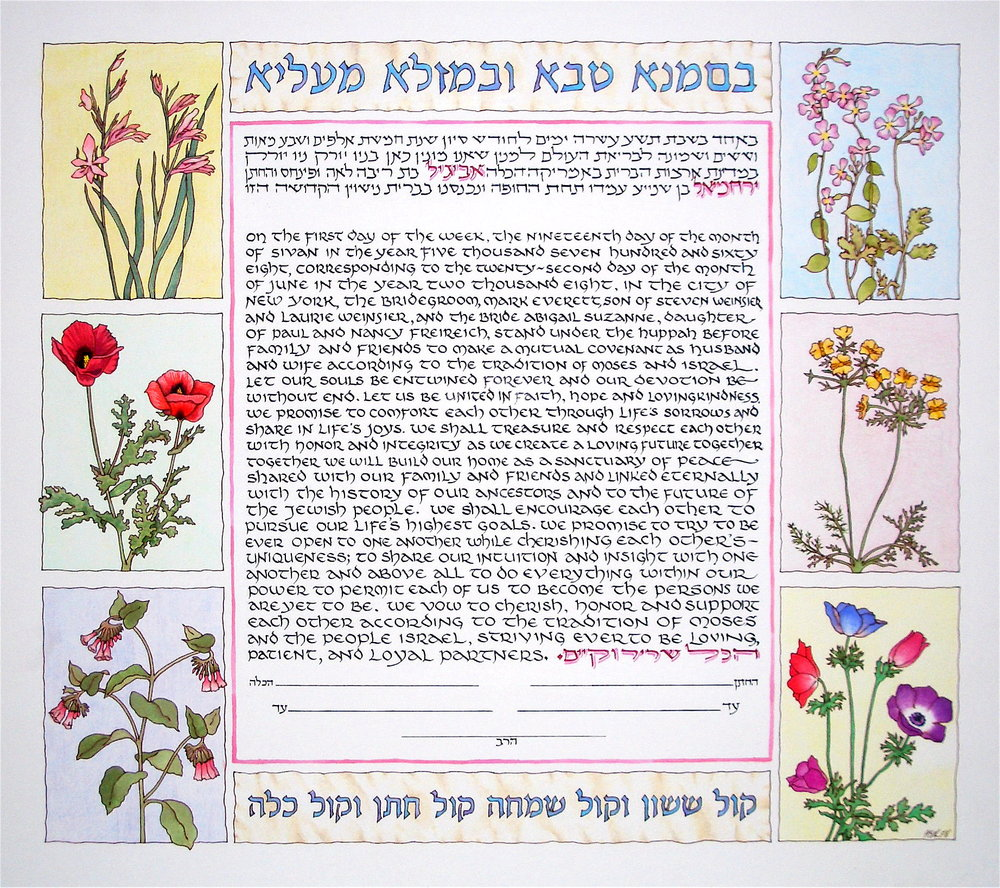 Israeli Wildflower Ketubah (Marriage Contract)