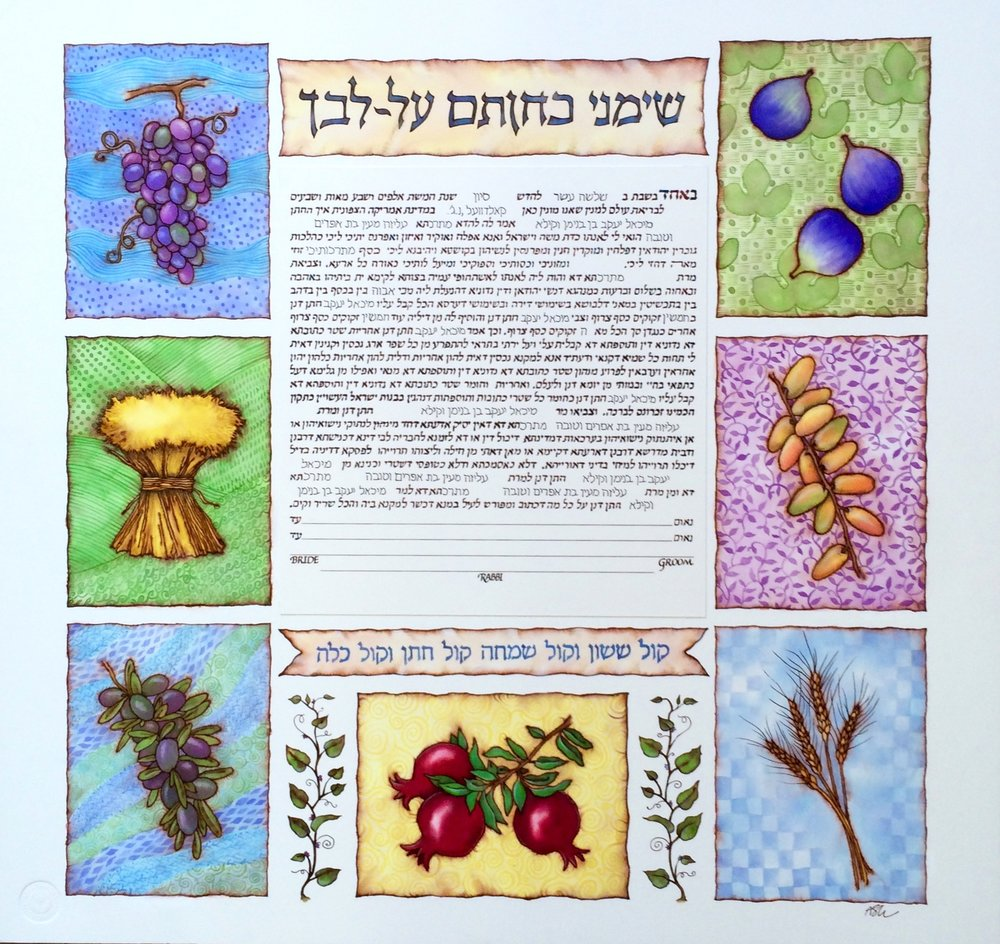 Seven Species Ketubah (Marriage Contract)