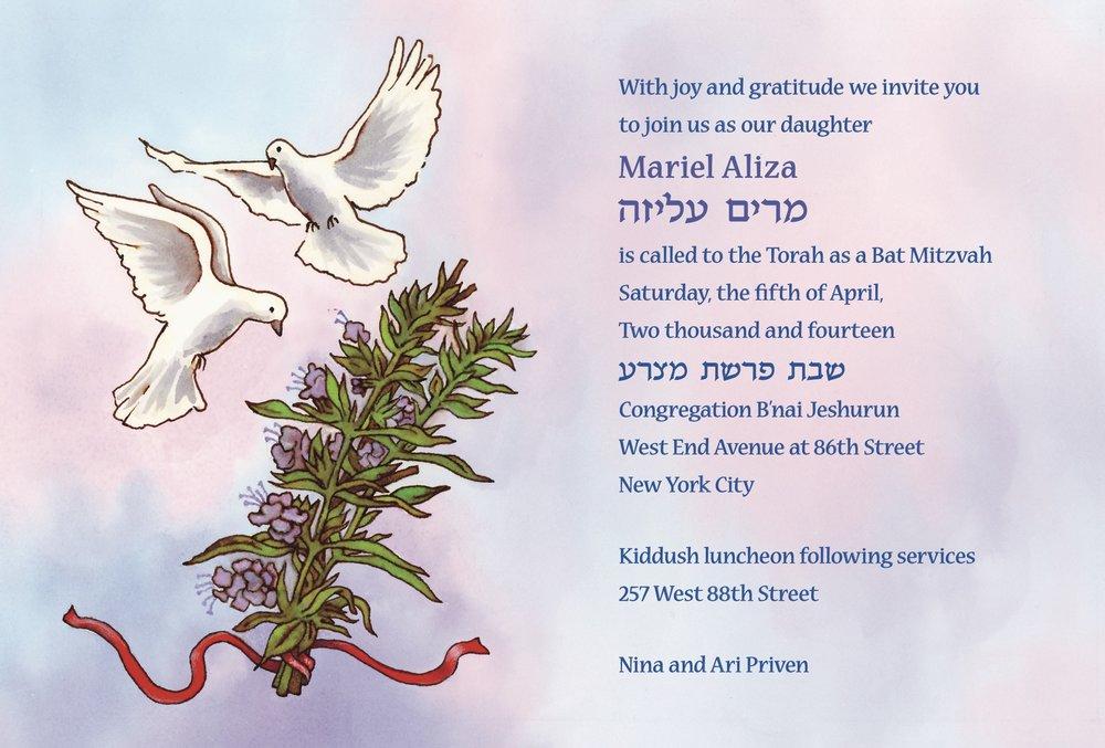 Bat Mitzvah Invite-Metzorah