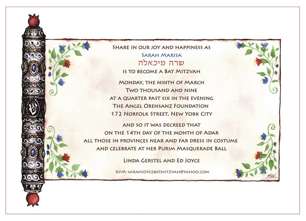 Bat Mitzvah Invite-Megillot Esther