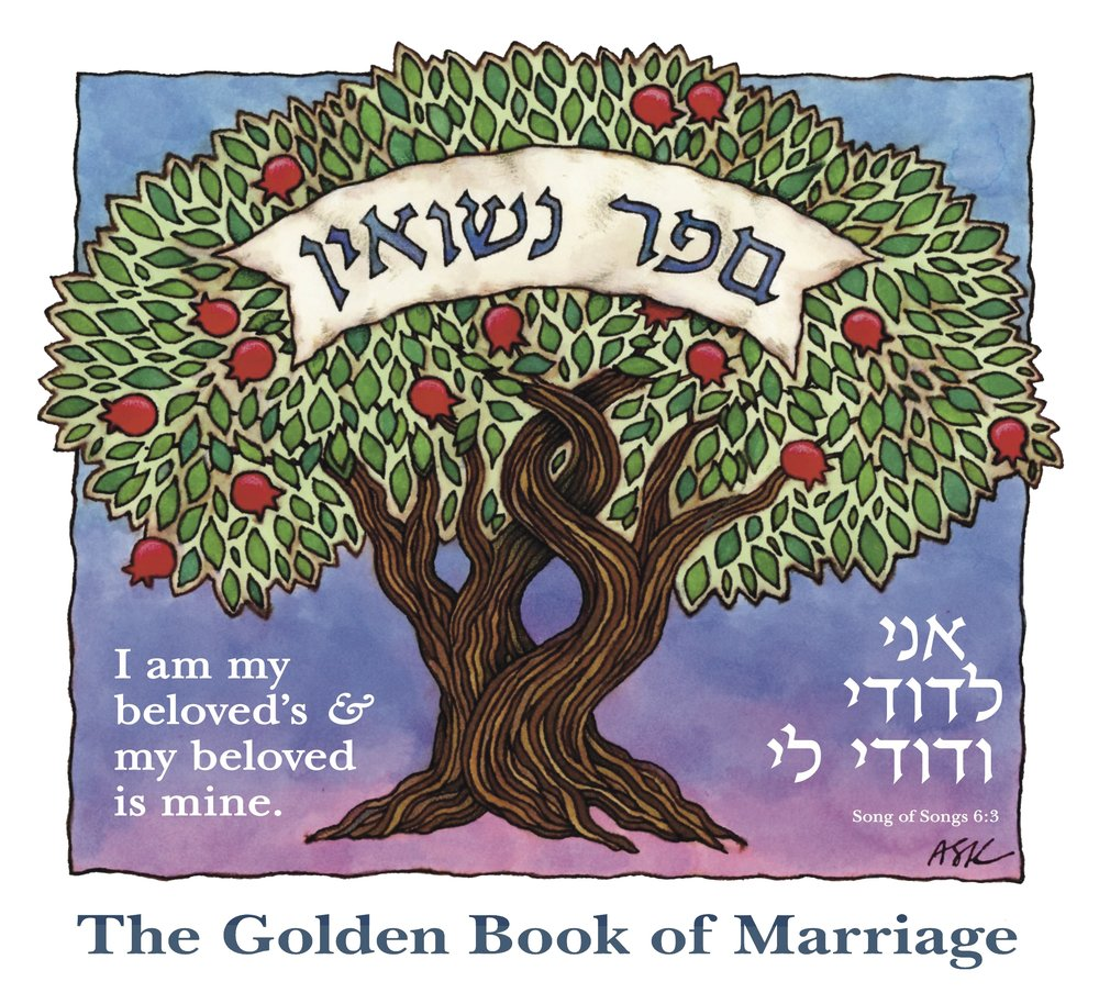 JNF Marriage Certificate