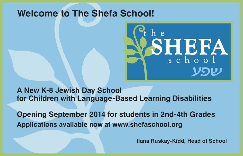 The Shefa School-Print Ad