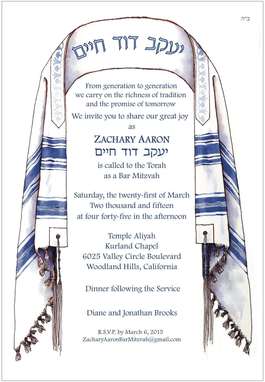 Bar Mitzvah Invite-Tallit
