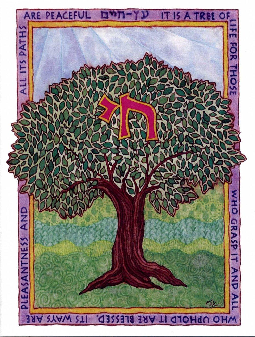 Etz Hayyim, Tree of Life