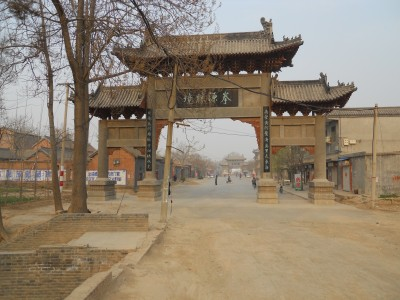 Chinatravels9.jpg