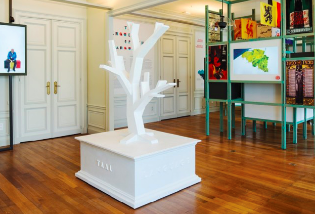 The new permanent exhibit at the BELvue Museum in Brussels helps the visitor to discover Belgium. This is a modern, original way of gaining a fuller understanding of modern-day Belgium.