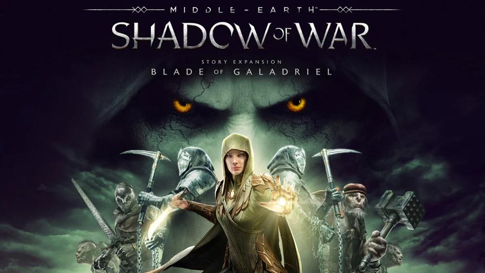 Blade of Galadriel DLC