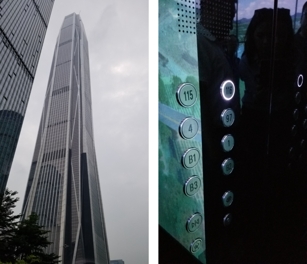 René was able to do some sight-seeing. This is the Ping An Finance Center designed by  NYC architecture firm Kohn Pedersen Fox . At 116-stories its the 4th tallest building in the world, and tallest building in Shenzhen.