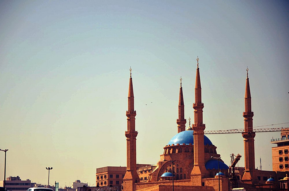 Sunset Over al-Amin Mosque