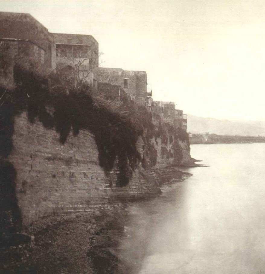 Ras al-Mdawrah 1905.jpg
