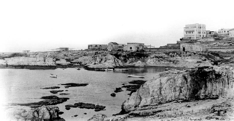 The Rose House, and Ras Beirut 1896