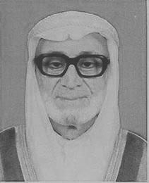 Sheikh Mohamad Omar Daouk.jpg