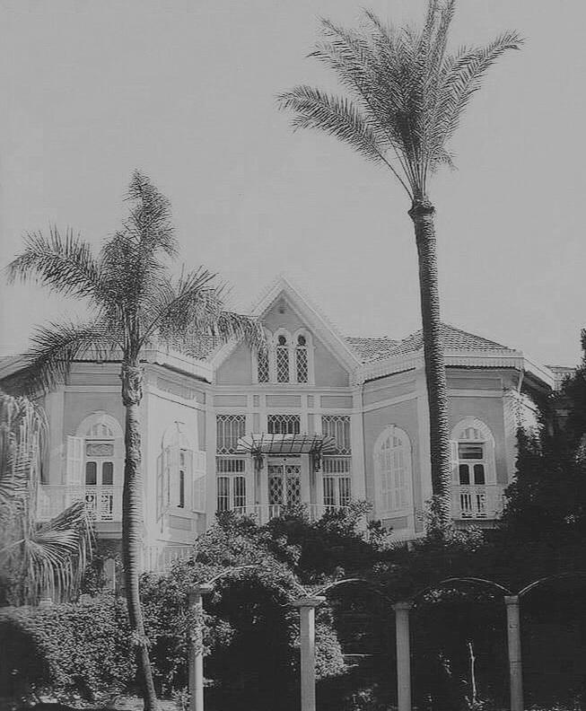 Villa Omar Daouk,   قصر عمر الداعوق
