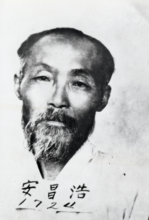 Dosan's Sodaemun prison picture in 1937 | Dosan was arrested in Seoul by the Japanese for violating the Preservation of Peace Law. He was sentenced to prison and released to Seoul National Hospital in December due to failing health. The Japanese did not want Dosan to die in Sodaemun prison fearing it would spark Koreans into patriotic anti-Japanese activty. Dosan looks exhausted from his lifelong painful fight for independence.