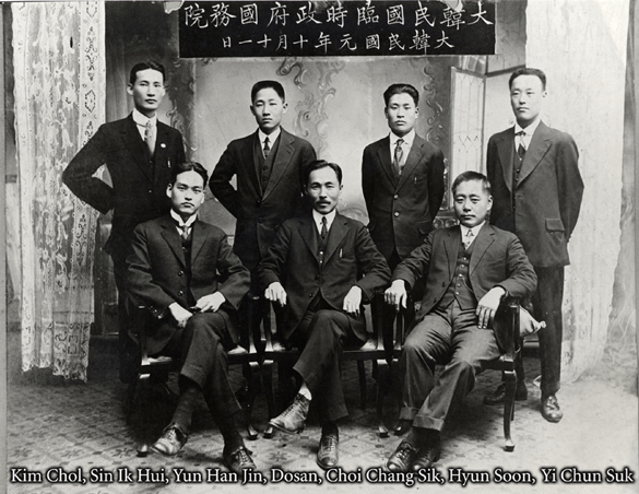 Korean Provisional Government in Shanghai, 1919