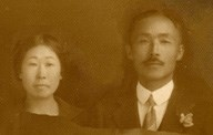 From the 1920's |   Dosan Ahn Chang Ho   and Yi Hye Ryon (Helen Lee) in Los Angeles.     They were the first married couple to come to the U.S. from Korea. Their passports were numbers 51 and 52. They arrived in San Francisco on October 12, 1902. They are one of the most influential couples to lead social reform of Korea and the fight for freedom from the Japanese Imperialists.