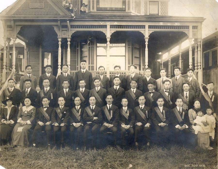 Young Korean Academy 3rd Annual Convention in Los Angeles at the Ahn House - 106 N. Figueroa Bunker Hill - on December 30, 1916.