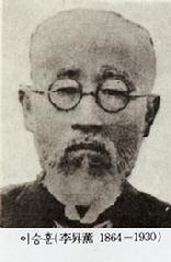 Yi Sung Hun  | Northern Pyongyang Regional Director