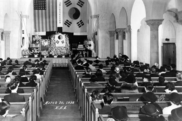 1938 | Dosan Death Memorial Service
