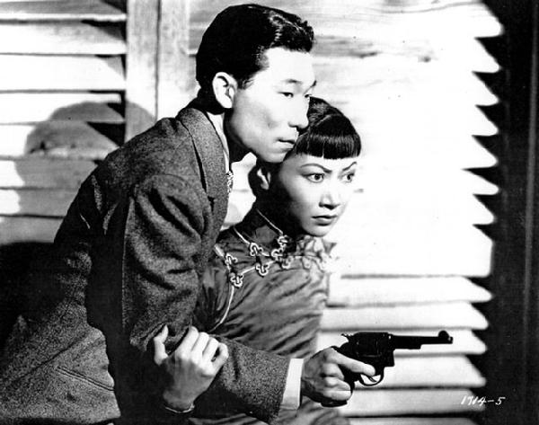 Daughter of Shanghai 1937 - With Anna May Wong